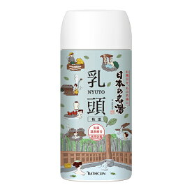 【医薬部外品】日本の名湯 乳頭 450g