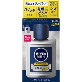【医薬部外品】ニベアメン アクティブエイジバーム 110ml