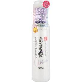 サナ なめらか本舗 薬用美白ミスト化粧水 120g