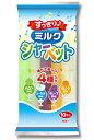【数量限定】すっきりミルクシャーベット 10本 16個セット チューペット ポッキンアイス チューチュー【他商品同梱不…