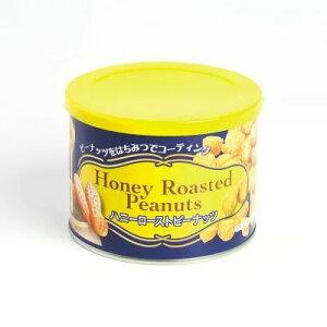 ハニーローストピーナッツ 缶 150g
