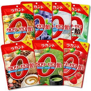 選べる7袋セット ラカントカロリーゼロ飴 60g 人工甘味料、合成着色料無添加 エリスリトール 血糖値が上がらない飴