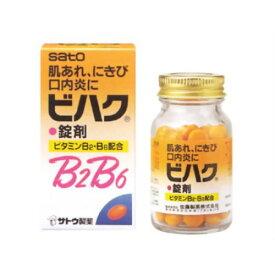 【第3類医薬品】ビハク [50錠]