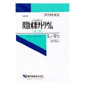 【第3類医薬品】炭酸水素ナトリウム 3g×12包
