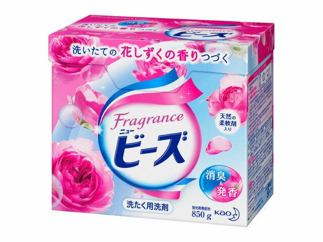 花王 フレグランスニュービーズ 衣料用洗剤 粉末 850g
