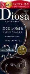 【医薬部外品】パオン ディオーサ クリーム 4A