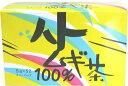 はとむぎ茶100%5g×52包