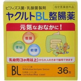 【医薬部外品】ヤクルトBL整腸薬 36包