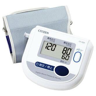 居民上臂式血壓計CH453F