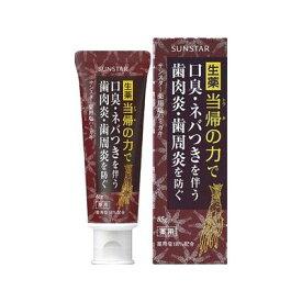 【医薬部外品】薬用ハミガキ 生薬当帰の力 85g