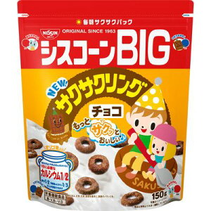 シスコーンBIG サクサクリング チョコ 150g 6個セット