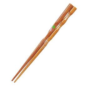 子供用 三点支持箸 右きき用 15cm