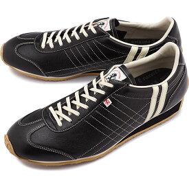 【返品送料無料】【定番モデル】パトリック PATRICK スニーカー PAMIR パミール メンズ レディース 日本製 靴 BLK ブラック 黒 [27071]