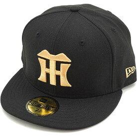 ニューエラ キャップ 59FIFTY 阪神タイガース ブラック/メタリックゴールド N0001883 SC/11121923 NEW ERA CAP 帽子 NEWERA キャップ メンズ・レディース