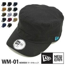 【4/16まで!楽天カードで最大13倍】ニューエラキャップ NEWERA CAP ニューエラ ワークキャップ WM-01 メンズ・レディース