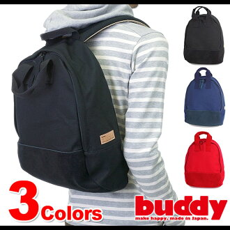 好友好友背包耳大手提包背包 Ella 大手提包背包 (背包袋) (buddybag-001) 取得在日本在日本取得书包 / 伙计让快乐好友让快乐