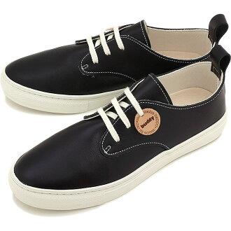 acne studios triple lo black shoes 2ed151 sneakers på finns på ... 59f5ab8ec