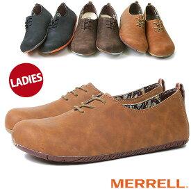 【返品・サイズ交換可】メレル ムートピアレース レディース MERRELL MOOTOPIA LACE WMN 靴