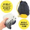 FUROSHIKI shoes 설탕 스키 신발 맨 즈 레이디스 FUROSHIKI Jeans (15UAC01)