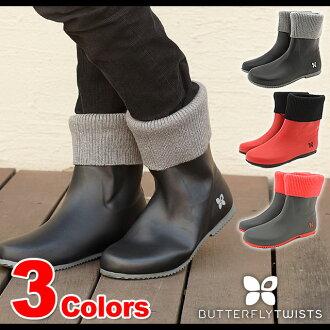 BUTTERFLYTWISTS 버터 플라이 꼬인 휴대 신발 부츠 레인 슈즈 ETON 이튼 (BT11001)