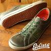 goraiasuderutte Goliath人運動鞋DE LUTTE KHAKI(G-1608NV-8787 FW16)
