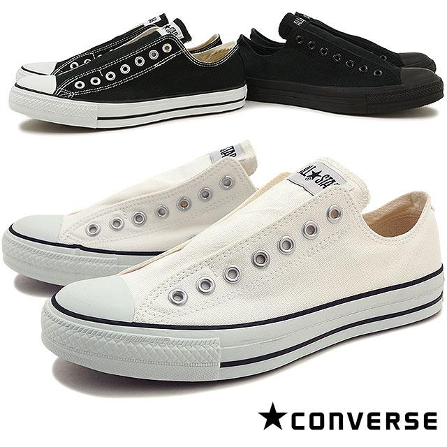 【即納】コンバース オールスター スリップ 3 オックスフォード スニーカー 靴 CONVERSE ALL STAR SLIP III OX [32163790/32163791/32164011][e]