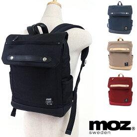 moz モズ レディース バッグ カプセルリュック バックパック デイパック [ZZCI-05 FW16]