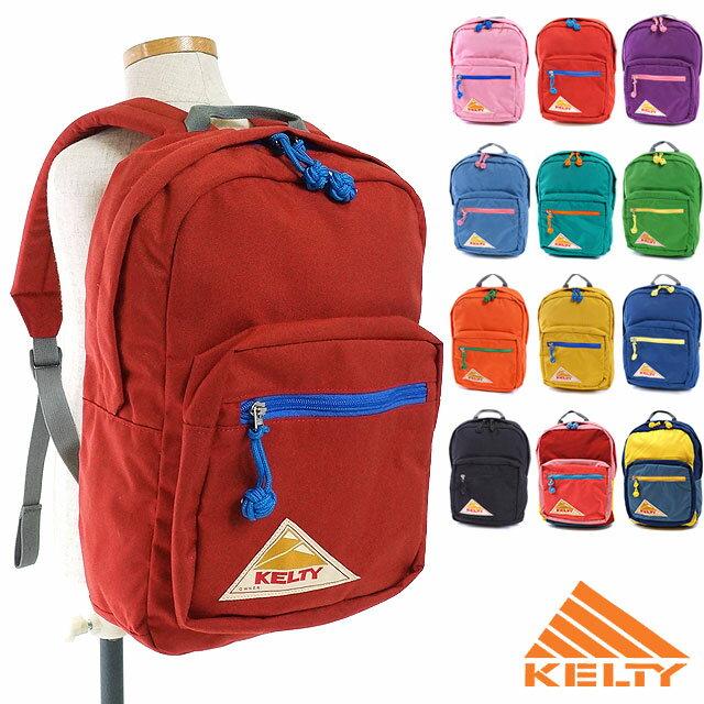 【即納】KELTY ケルティ キッズ リュックサック CHILD DAYPACK 2.0 チャイルド・デイパック 2.0 (2592124 SS17)【コンビニ受取対応商品】