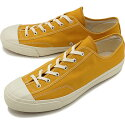 【即納】Moonstarムーンスタースニーカーメンズ・レディースFINEVULCANIZEDGYMCLASSICファインバルカナイズドジムクラシックMUSTARD(54320014FW17)日本製靴【コンビニ受取対応商品】