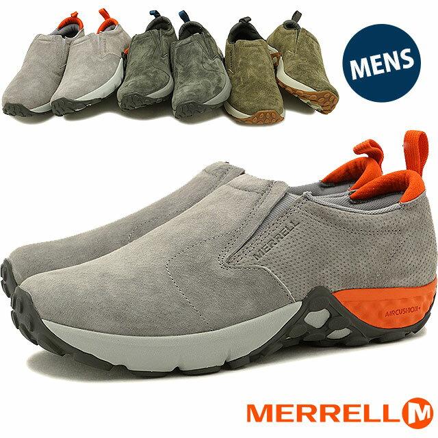 【即納】MERRELL メレル メンズ MENS JUNGLE MOC AC+ ジャングルモック エアークッションプラス (91707/92021/91705)【e】【コンビニ受取対応商品】