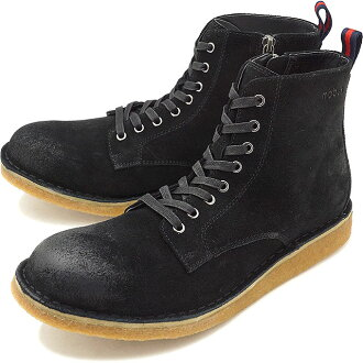 mobus mauve men sneakers shoes boots BRUNO Bruno BLACK black (MBK0001-2020 HO17)
