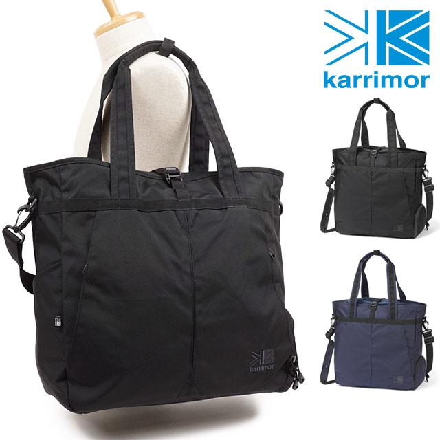 カリマー Karrimor トリビュート トートバッグ tribute tote メンズ レディース