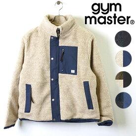 ジムマスター GYM MASTER メンズ リバーシブルマウンテンジャケット ボア×ナイロンJACKET フリース [G633391 FW18]