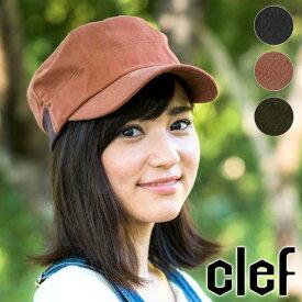 クレ clef ベーシック リブ ワークキャップ BASIC RIB WORK CAP メンズ レディース 帽子 アウトドア GO OUT ゴーアウト [RB3478 FW18]