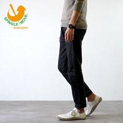 【即納】【返品送料無料】スピングルムーブスピングルムーヴSPINGLEMOVESPM-110SPM110カンガルーレザーアイボリー靴【コンビニ受取対応商品】