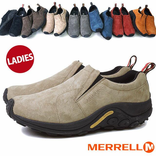 【返品・サイズ交換可】メレル ジャングルモック レディース MERRELL JUNGLE MOC WMN 靴