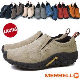 【返品・サイズ交換可】メレル ジャングルモック レディース MERRELL JUNGLE MOC WMN 靴 【e】