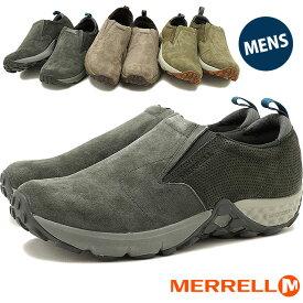 【在庫限り】MERRELL メレル メンズ MENS JUNGLE MOC AC+ ジャングルモック エアークッションプラス 靴 [95285/92021/91705]【e】【ts】