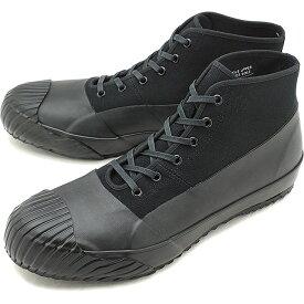 【12/1限定!楽天カードで最大14倍】【日本製】ムーンスター ファインバルカナイズド Moonstar FINE VULCANIZED オールウェザー ALWEATHER メンズ・レディース 全天候型スニーカー 靴 BLACK ブラック系 [54320196 SS19]
