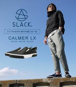 【先行予約】【限定カラー】スラックフットウェアSLACKFOOTWEARスニーカーカーマーLXCALMERLXメンズスリッポンBLACK/WHITE/BLACKブラック系[SL1225-099FW19]