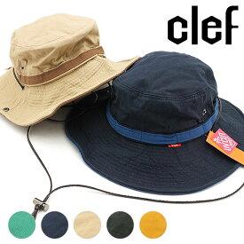 【楽天カードで4倍】クレ clef 帽子 アドベンチャーハット ADV. THE 3320 HAT メンズ・レディース ワイヤー入りツバタイプ フリーサイズ [RB3552 FW19]【メール便可】【メール便送料無料】