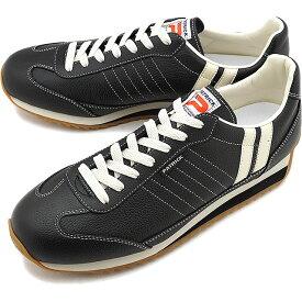 【10/24限定!楽天カードで4倍】【返品交換送料無料】パトリック PATRICK スニーカー MARATHON-L マラソン・レザー メンズ・レディース 日本製 靴 BLACK ブラック 黒 [98701]【定番モデル】