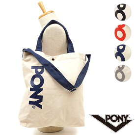 ポニー PONY 2WAYトートバッグ メンズ・レディース キャンバストート かばん [PN-PM005 FW19]【メール便可】