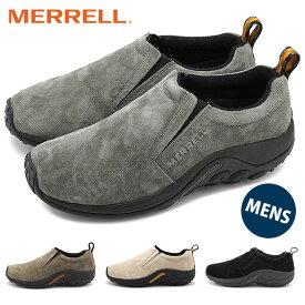【4/20限定楽天カードで15倍】【返品・サイズ交換可】メレル ジャングルモック メンズ MERRELL JUNGLE MOC MNS 靴 【e】