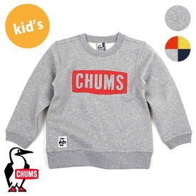【楽天カードで3倍】チャムス CHUMS キッズ ボートロゴクルートップ Kid's Boat Logo Crew Top [CH20-1043 FW20] トップス スウェットシャツ トレーナー