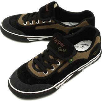Topper TOPPER GOAL sneakers goal CHO/BLK ( 401221 FW12 ) fs3gm