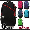 mobus紅紫色包多功能背包(帆布背包)kodeyuranairon(MBZ501)