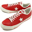 c0ea2249f3be88 10028206. Sold Out. CONVERSE Converse sneakers ONE STAR J one star Japan ...