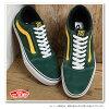 客貨車貨車運動鞋 TNT 5 橡木黃綠色 (VN-0L2ZY8JFW13)