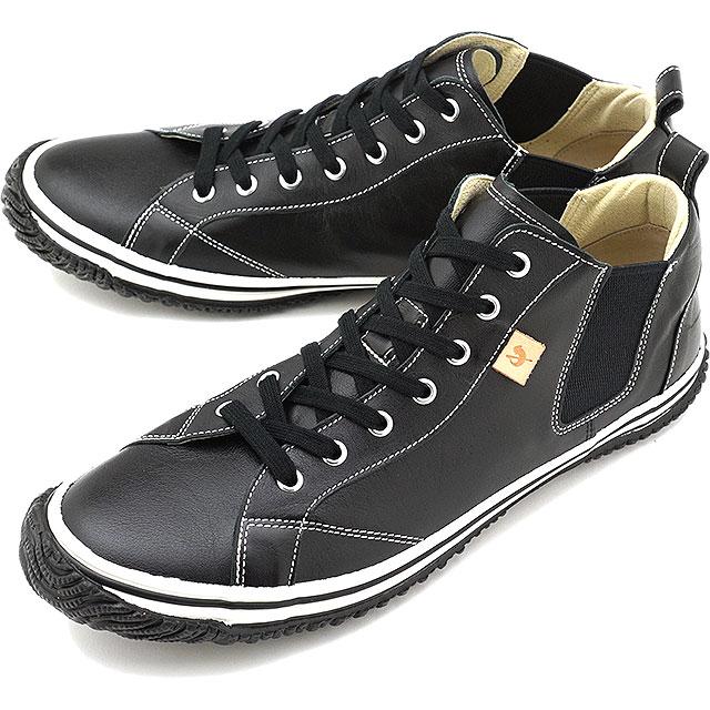 【即納】【返品送料無料】スピングルムーブ SPM442 SPINGLE MOVE SPM-442 Black靴 (SS14)【コンビニ受取対応商品】